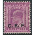 INDIA - 1911 8a purple King Edward VII overprinted CEF, mint hinged – SG # C18a