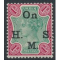 INDIA - 1892 1R green/carmine Queen Victoria overprinted On H.M.S., mint hinged – SG # O48
