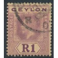 CEYLON - 1923 1R purple on pale yellow King George V definitive, die I, multi script CA watermark, used – SG # 354