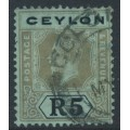 CEYLON - 1923 5R black on emerald King George V definitive, multi script CA watermark, used – SG # 356