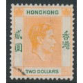 HONG KONG - 1938 $2 red-orange/green King George VI definitive, used – SG # 157