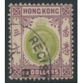 HONG KONG - 1912 $3 green/purple KGV, multi crown CA watermark, used – SG # 114