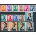 HONG KONG - 1962 5c to $20 QEII Annigoni set of 15 with upright crown CA watermark, MNH – SG # 196-210