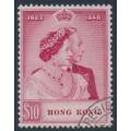 HONG KONG - 1948 $10 carmine Royal Silver Wedding, used – SG # 172