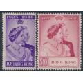 HONG KONG - 1948 Royal Silver Wedding Anniversary set of 2, MNH – SG # 171-172