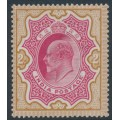 INDIA - 1903 2R rose-red/yellow-brown King Edward VII definitive, MH – SG # 138