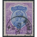 INDIA - 1913 5R ultramarine/violet King George V, single star watermark, used – SG # 188