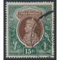 INDIA - 1937 15R brown/green King George VI, multiple star watermark, used – SG # 263