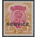 INDIA - 1930 2R rose-carmine/brown King George V overprinted SERVICE, MH – SG # O92
