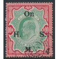 INDIA - 1909 10R green/scarlet King Edward VII overprinted On H.M.S., used – SG # O70a