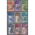 INDIA - 1937 2a to 14a KGVI Transportation definitives set of 9, used – SG # 251-258 + 277