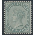 INDIA - 1883 1R slate Queen Victoria, star watermark, MNH – SG # 101