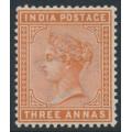 INDIA - 1882 3a orange Queen Victoria, star watermark, MH – SG # 93