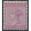 INDIA - 1883 8a dull mauve Queen Victoria, star watermark, MH – SG # 98