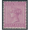 INDIA - 1883 8a magenta Queen Victoria, star watermark, MH – SG # 99