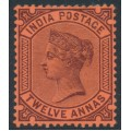 INDIA - 1888 12a purple on red Queen Victoria, star watermark, MH – SG # 100