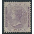 INDIA - 1860 8p purple on white Queen Victoria, no watermark, MNG – SG # 52