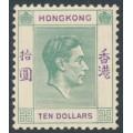 HONG KONG - 1938 $10 green/violet KGVI definitive, MNH – SG # 161