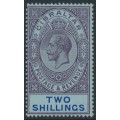 GIBRALTAR - 1912 2/- dull purple/blue on blue KGV definitive, crown CA watermark, MH – SG # 82