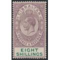 GIBRALTAR - 1912 8/- dull purple/green KGV definitive, crown CA watermark, MH – SG # 84
