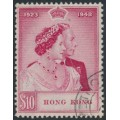 HONG KONG - 1948 $10 carmine Royal Silver Wedding, used – SG # 172