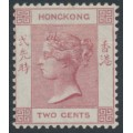 HONG KONG - 1880 2c dull rose Queen Victoria, crown CC watermark, mint – SG # 28
