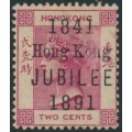 HONG KONG - 1891 2c carmine QV overprinted for the Jubilee, MH – SG # 51