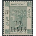 HONG KONG - 1898 10 cents on 30c grey-green Queen Victoria with kiss-print - SG # 55