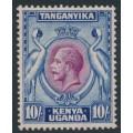 KENYA, UGANDA & TANGANYIKA - 1935 10/- purple/blue KGV definitive (Birds), MH – SG # 122
