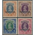 INDIA - 1938-1939 1R to 10R large KGVI Definitives overprinted SERVICE, MNH – SG # O138-O141