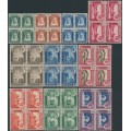 ADEN - 1942 ½a to 5R Kathiri State set of 11 in blocks of 4, MNH – SG # 1-11