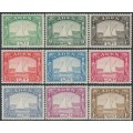 ADEN - 1937 ½a to 1R Dhows short set of 9, mint hinged – SG # 1-9