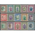 NORTH BORNEO - 1945 Wildlife & Scenes definitive set of 15, overprinted BMA, MNH – SG # 320-334