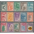 SARAWAK - 1950 1c to $5 King George VI definitives set of 15, MH – SG # 171-185