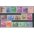 NORTH BORNEO - 1950-1952 Scenes definitive set of 16, MH – SG # 356-370