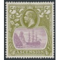 ASCENSION IS - 1927 5d purple/olive-green Sailing Ship KGV definitive, MH – SG # 15d