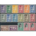 ST HELENA - 1938-1949 ½d to 10/- KGVI Badge of St. Helena definitives set of 17, MH – SG # 131-140 + 149-151