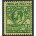 FALKLANDS IS - 1929 5/- green/yellow King George V & Penguin definitive, MNH – SG # 124