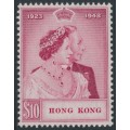HONG KONG - 1948 $10 carmine Royal Silver Wedding, MNH – SG # 172