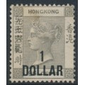 HONG KONG - 1891 $1 on 96c grey-black Queen Victoria, MH – SG # 52a