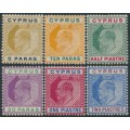 CYPRUS - 1904-1908 5pa to 2pi KEVII definitives, multi crown CA watermark, MH – SG # 60-65