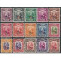 SARAWAK - 1947 Sir Charles Vyner Brooke set of 15 with GR overprint, MNH – SG # 150-164