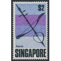 SINGAPORE - 1969 $2 Rebab Musical Instrument, MNH – SG # 113