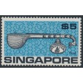 SINGAPORE - 1969 $5 Vina Musical Instrument, MNH – SG # 114