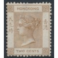 HONG KONG - 1864 2c brown Queen Victoria, crown CC watermark, MH – SG # 8a