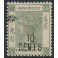 HONG KONG - 1898 10cents on 30c grey-green Queen Victoria, MH – SG # 55