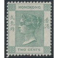 HONG KONG - 1900 2c dull green Queen Victoria, crown CA watermark, MH – SG # 56