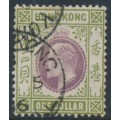HONG KONG - 1903 $1 purple/sage-green King Edward VII, crown CA watermark, used – SG # 72