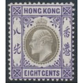 HONG KONG - 1906 8c slate/violet King Edward VII, multi crown CA watermark, MH – SG # 80