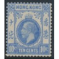 HONG KONG - 1912 10c ultramarine King Edward VII, multi crown CA watermark, MH – SG # 105